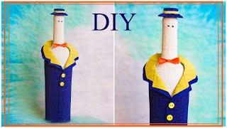 Gift of decorated wine |Оригинальный подарок для мужчины | Джентльмен, жених из бутылки