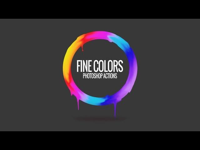 Бесплатный набор экшенов для цветокоррекции