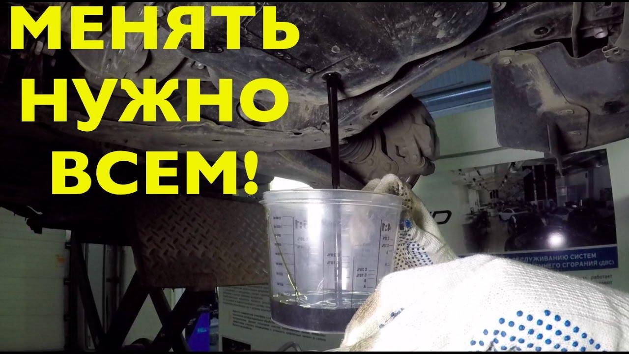 Замена масла в акпп хонда одиссей своими руками фото 659