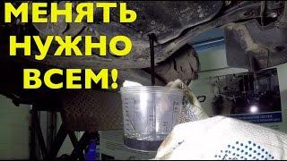 видео Замена масла в АКПП