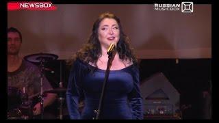 Лолита выступила в Crocus City Hall (NewsBox)