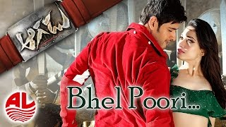 aagadu bhel poori with lyrics full song official super star mahesh babu tamannaah hd