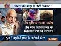 Gujarat Jain Muni Acharya Shantisagar Maharaj Arrested For Allegedly Raping 19 Year Old Girl mp3