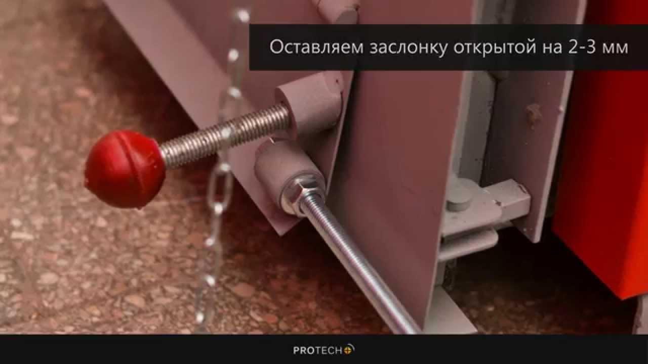 пиролизный котел кмв схема устройства