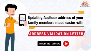 Update your Address in Aadhaar without documents