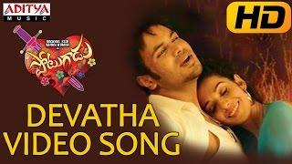 Devatha Full Video Song - Potugadu Video Songs - Manchu Manoj, Sakshi Chaudhary