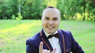 Евгений Тараторин Ведущий на свадьбу г. Орел