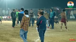 Ahar Tournament Top Match Re-Action at Kabaddi24x7