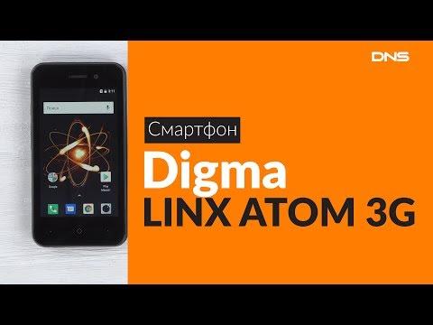 Распаковка смартфона Digma LINX ATOM 3G / Unboxing Digma LINX ATOM 3G