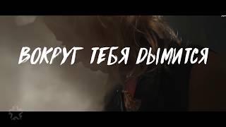 Смотреть клип Elman & Sam Vardi - Дважды