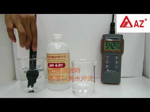 AZ 86021 combo pH/EC/DO meter calibration and maintenance-Chinese/中文