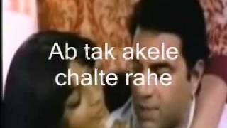 Hum Bewafa Hargis Na They Karaoke & Lyrics