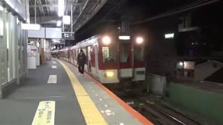 近鉄1620系区間準急大阪上本町行き到着