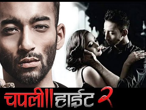 CHAPALI HEIGHT 2 Official Trailer Ft. Long live Joshi, Maraska Pokharel, permits Rural rana