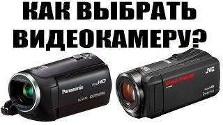 Как выбрать видеокамеру Сравнение видеокамер. Panasonic HC v210 - JVC Everio R235
