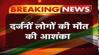 BREAKING NEWS : अमृतसर- पठानकोट रूट पर बड़ा ट्रेन हादसा | Bharat Tak