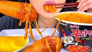ASMR CHEESY SPICY FIRE RICE CAKES & CHEESY CORN DOG MUKBANG (NO TALKING) *EATING SOUNDS* | ASMR Phan