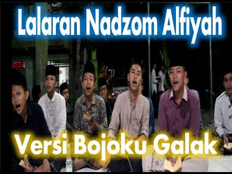 Lagu Untuk Lalaran Alfiyah Ibnu Malik, Versi Bojoku Galak Siswa Kelas 1 Aliyah MADIN AL-MAHRUSIYAH