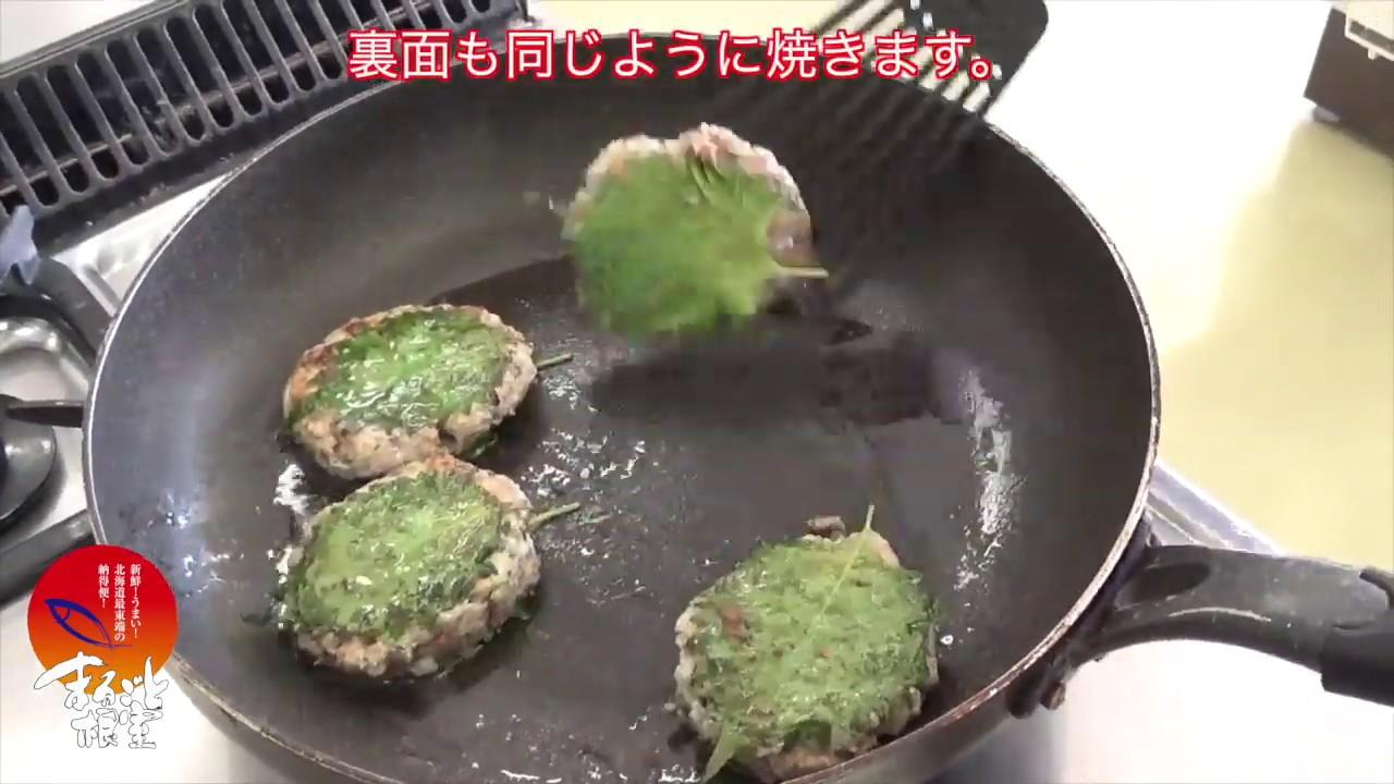 「浜の母ちゃん直伝!根室お魚料理教室」動画配信!
