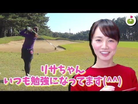 ゴルフが上手い人のクラブセッティングは参考になりますね!
