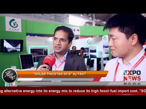 Ningbo GREEN LIGHT ENERGY China | Solar Pakistan | Expo News | Solar and Wind Energy Specialest