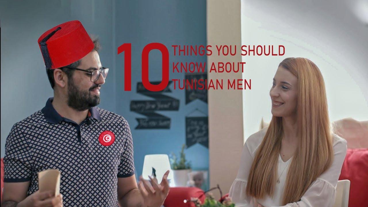 10 THINGS YOU SHOULD KNOW ABOUT TUNISIAN MEN| اشياء يجب أن تعرفيها عن الرجل التونسي