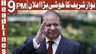 Nawaz Sharif's great announcement | Headlines 9 PM | 15 October 2018 | AbbTakk News