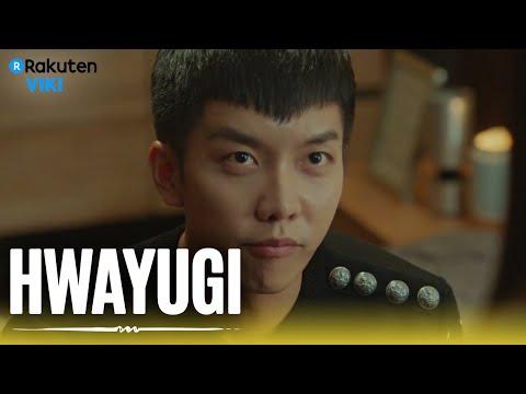Hwayugi