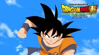 Dragon Ball Super BROLY STORY REVEALED + CHARACTER DETAILS