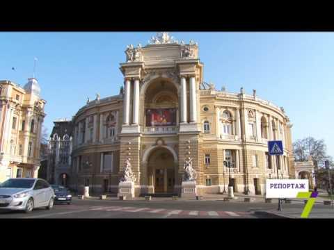 История создания Одесского театра оперы и балета