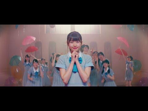【MV full】キスは待つしかないのでしょうか? / HKT48[公式]