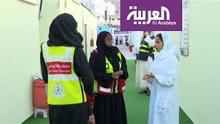 فتيات سعوديات تطوعن لمساندة الدفاع المدني في الحج