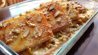 Shahi Tukda Recipe - Double Ka Meetha - By (huma In The Kitchen)