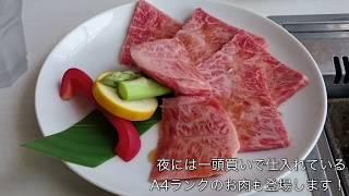 タウン情報まつやま8月号「肉特集」のお肉ムービー! 久米の「風人月下」...