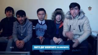 5SOUND[ZePeR x Ayzik] x STYOPA - LIVE VIDEO #2017