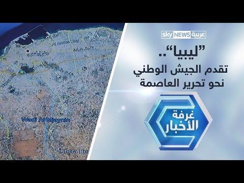 d56705377b40b ألبير عياش - الحركة النقابية في المغرب  الجزء الأول  1919-1942