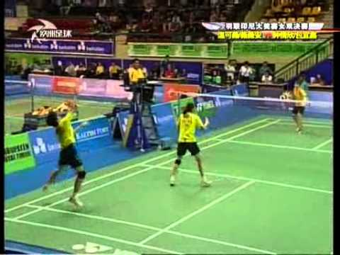 2011 Indonesia Grand Prix Gold - WD Final Match