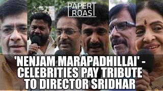 'Nenjam Marappathillai' - In Remembrance of LEGENDARY Director C.V. Sridhar