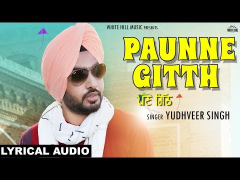 Paunne Gitth (Lyrical Audio) Yudhveer Singh | New Punjabi Songs 2018 | White Hill Music