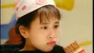 MORINAGA Commercial 1994 Maki Sakai 森永チョコフレーク CM 坂井真紀 ...