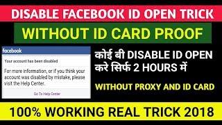 Facebook Fake Id Card Maker