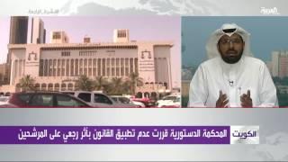 جدل في #الكويت حول قانون المسيء ومجلس الأمة