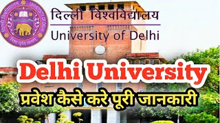 Delhi University Admission 2020|Eligibility|course|Cutoff|Top college|Campus|Fee|Placement|