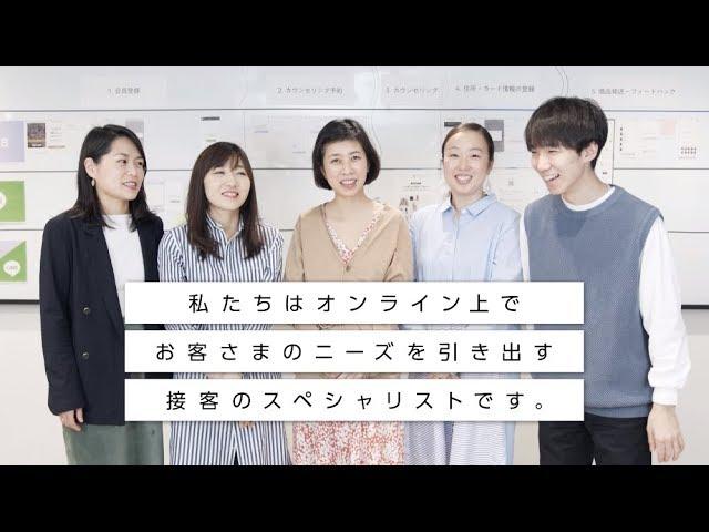 三越伊勢丹グループ_私たちの仕事が変わる#2