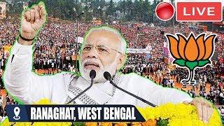 MODI LIVE : PM Modi Addresses Public Meeting at Ranaghat, West Bengal | 2019 Election Campaign BJP