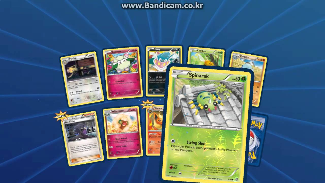 pokemon tcg online how to open mystery box