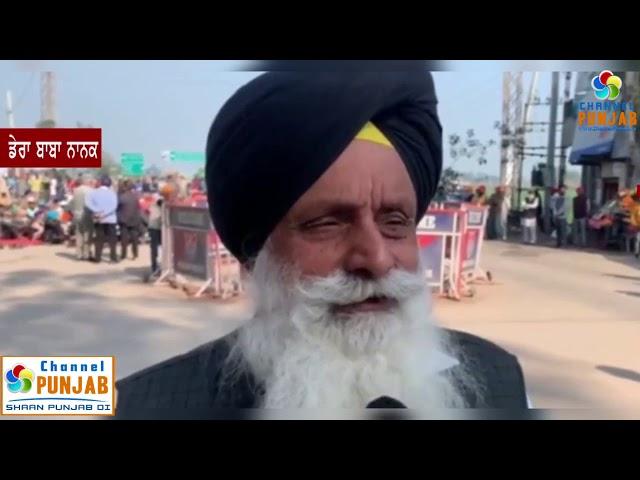 ਅੱਜ ਤਾ ਇਕੱਠ ਦਾ ਹੜ ਆ ਗਿਆ ਪੰਜਾਬ ਵਿੱਚ ਚੱਕਾ ਜਾਮ ਸਫਲ ਰਿਹਾ. #ChannelPunjab #FarmersProtest