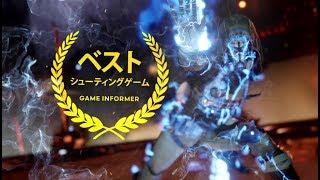 2017年9月6日に発売された「Destiny 2」。国内外のレビューでの高評価を...