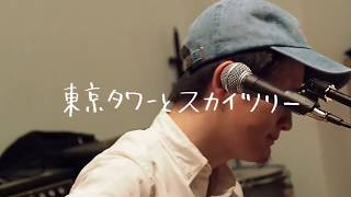 2017年11月17日 神保町試聴室 http://butaji.bandcamp.com 撮影・編集:...
