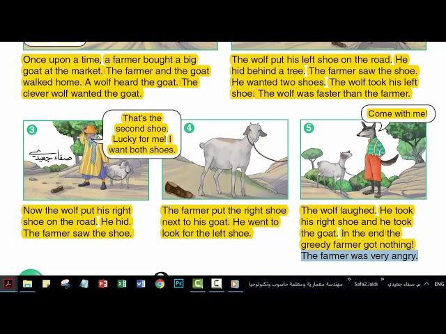 الصف الخامس إنجليزي الفصل الثاني الصفحة 12